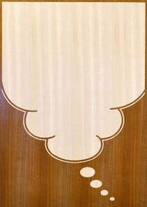 kakikeshi-board-B1-001
